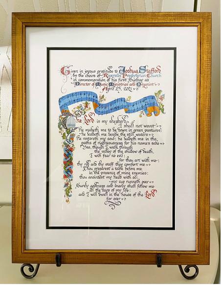 Scroll of Psalm 23