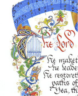 Scroll of Psalm 23: detail