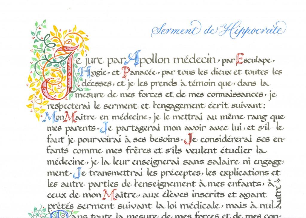 serment de hippocrate