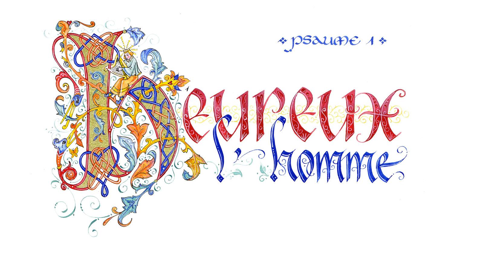 Texte calligraphié et enluminé